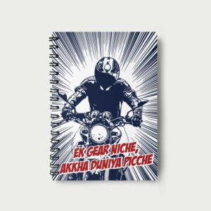 Ek gear niche – Notebook