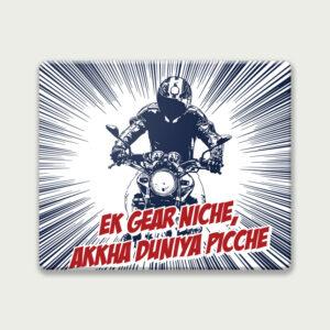 Ek gear niche, akkha duniya picche – Mouse Pad