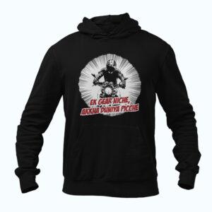 Motorcycle hoodies