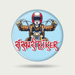 Sanskari biker – Badge