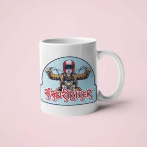 Sanskari biker – Coffee Mug
