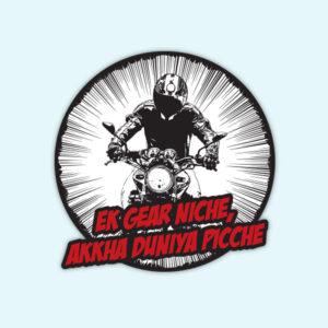 Ek gear niche Akkha duniya picche royal enfield stickers