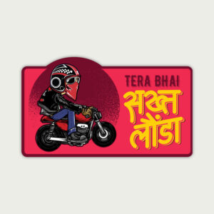 Tera bhai sakht launda – Sticker